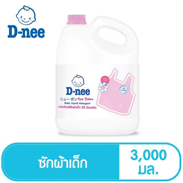 D-Nee น้ำยาซักผ้าดีนี่ ผลิตภัณฑ์ซักผ้าเด็กกลิ่น Honey Star แกลลอน 3000 มล.