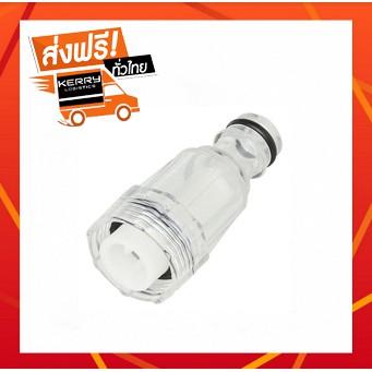 ส่งฟรี ข้อต่อน้ำเข้า ข้อต่อ เครื่องฉีดน้ำ ZINSANO ข้อต่อเร็ว ตัวผู้ แบบใส