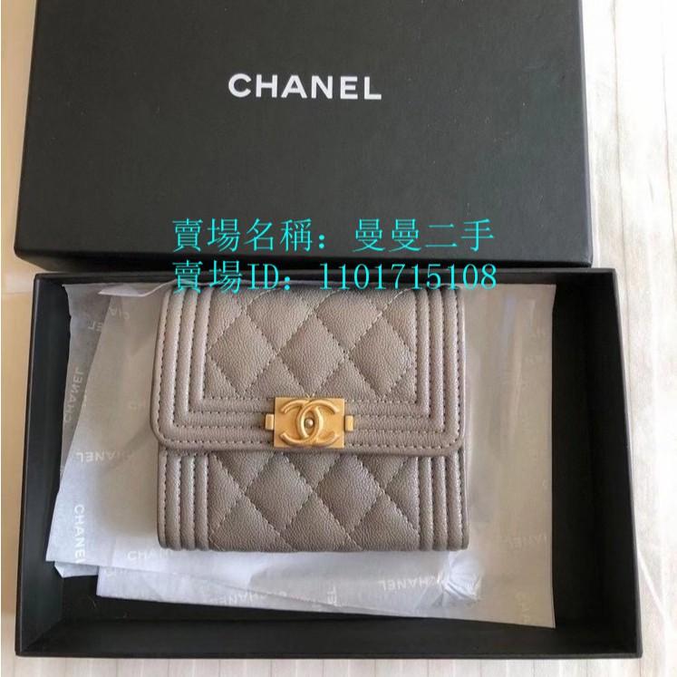【ZW】Manman มือสอง CHANEL Chanel gold buckle 30% off BOY elephant grey lychee cowhide short wallet wallet