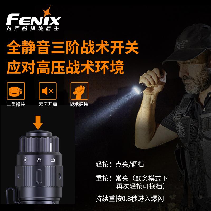 ไฟฉาย Fenix TK11 TACไฟฉายLEDภาพยาวสว่างสุดๆ18650แบตเตอรี่กันน้ำยุทธวิธีไฟฉาย mePK