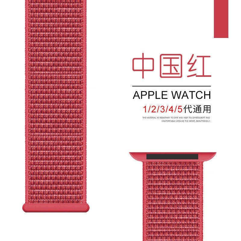 💥 สาย applewatch 🔥 สาย Applewatch ที่ใช้งานได้สายรัด Apple Watch สาย iwatch ใหม่ se / 6/5/4/3