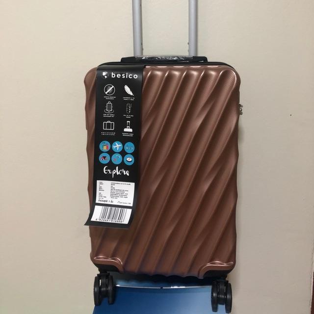 กระเป๋าเดินทางล้อลาก besico ขนาด 20 นิ้ว