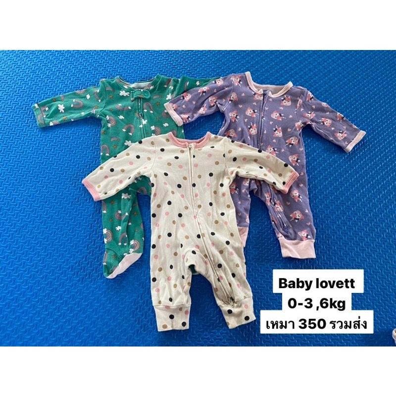 ส่งฟรี ชุดนอนคลุมเท้า มือ2 0-3 เดือน baby lovett