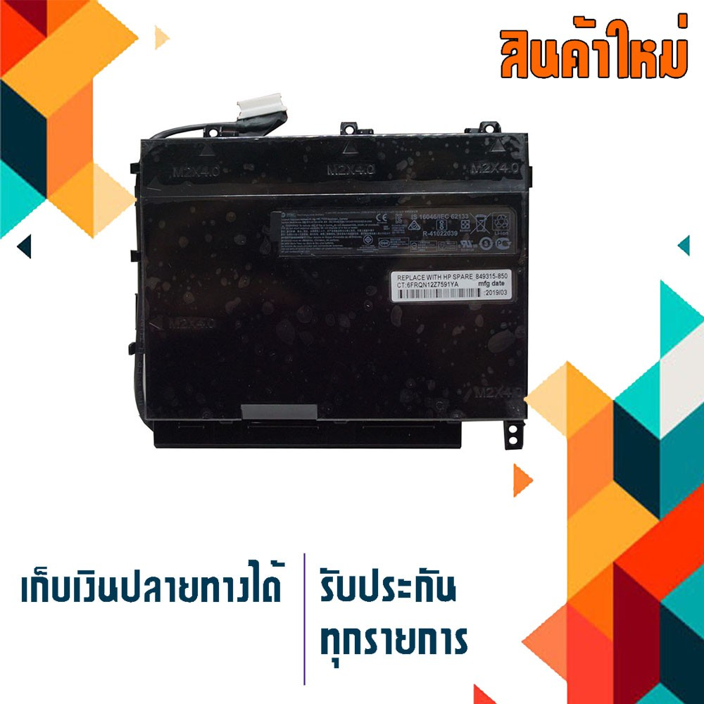 HP battery เกรด Original สำหรับรุ่น HP OMEN 17-W , Part # PF06XL