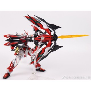 Review [DABAN : โมจีน] MG 1/100 Astray Red Frame Kai