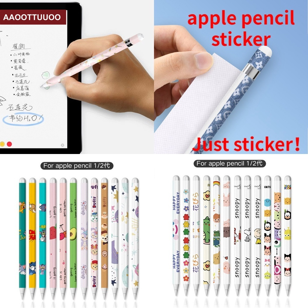 Apple Pencil Stylus Sticker Film Frosted Material Just Sticker No Pen