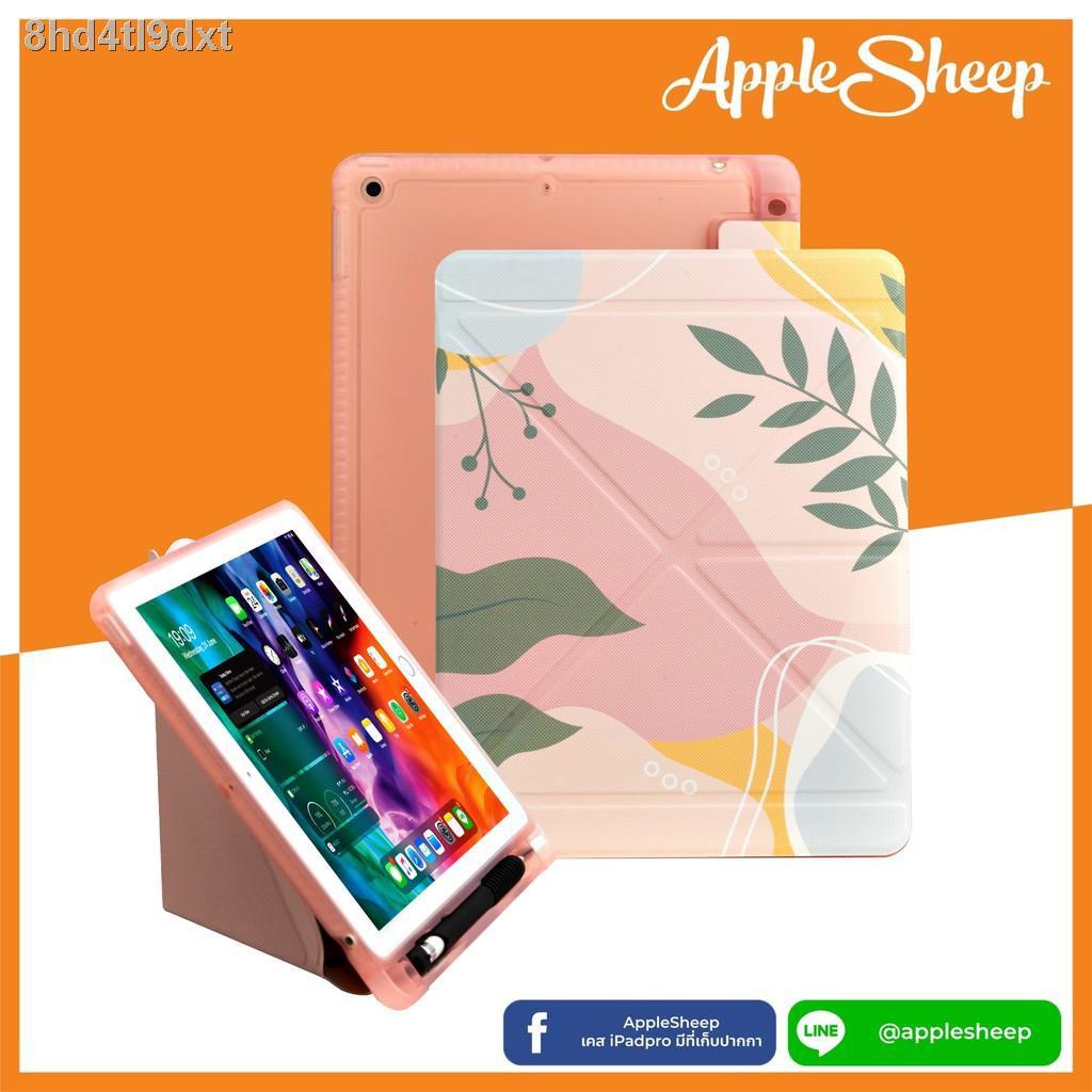 """ส่งจากกรุงเทพราคาต่ำสุด◈❦▽Origami """"Plus Series"""" เคส iPad 9.7 2018 (Gen6) เคสไอแพดคุณภาพดีที่สุดจาก AppleSheep [แบบเก็บ"""