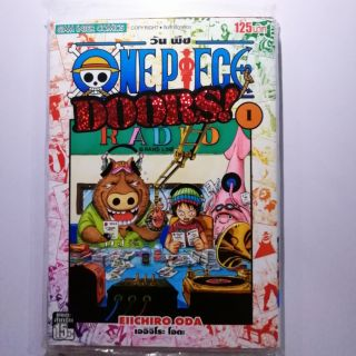 Review ONE​ PIECE​ DOORS! เล่ม​ 1-2