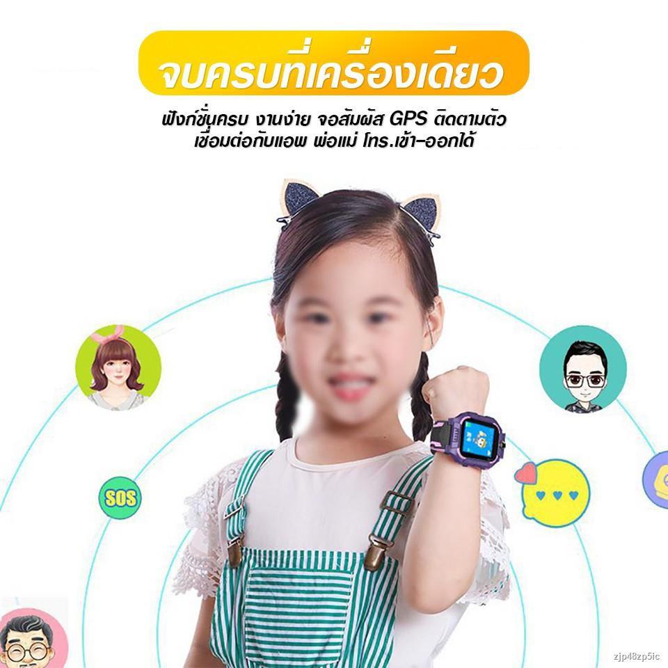 ❈✧☏[เมนูภาษาไทย✨] Z6 นาฬิกาเด็ก Q88s เด็กดูสมาร์ทวอทช์ นาฬิกาโทรได้ หน้าจอสัมผัส คล้าย ไอโม่ Kids Smart Watch