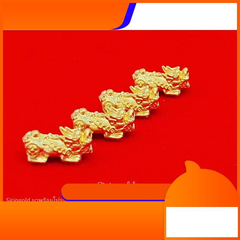 ♥♥♥ ปี่เซี๊ยะทองแท้น้ำหนัก 0.1-0.13กรัมมีใบเซอร์การันตีทอง99.99%ราคาร้อนแรงถูกสุดๆๆ1ชิ้น340#โปรโมชั่นซื้อ1+1ชิ้นราคาพิเศ