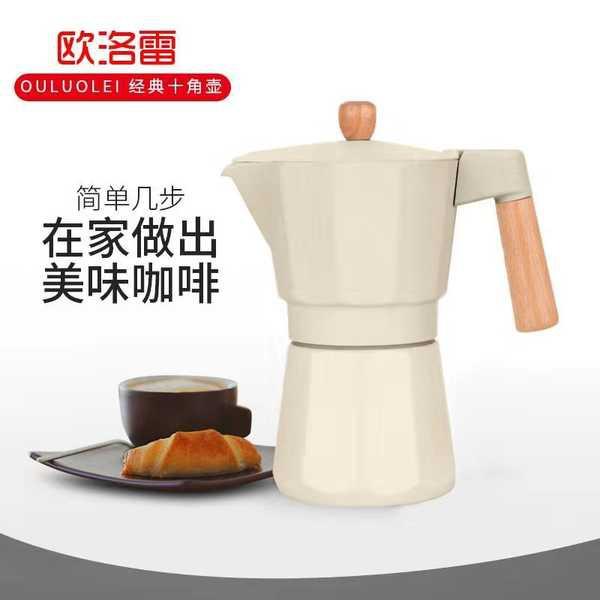 กาต้มน้ำ มอคค่าพอท Moka pot O'Lore Moka pot เครื่องชงกาแฟมือทำอาหารอิตาเลี่ยนเล็ก ๆ ในครัวเรือนอิตาลีชุดหม้อหยดน้ำเข้มข้