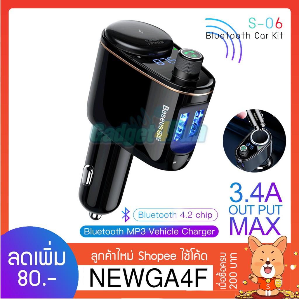 Baseus MP3 อุปกรณ์รับสัญญาณบลูทูธในรถยนต์ Bluetooth Car Kit FM Transmitter  Handsfree Calling 2 USB Car Charger