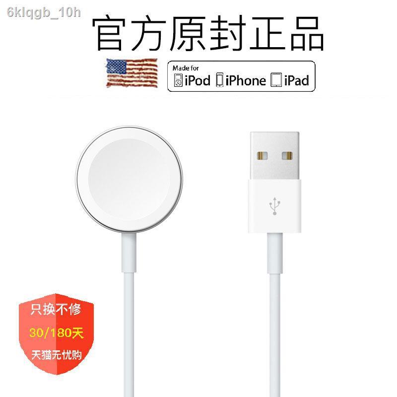 มีของพร้อมส่ง₪⊕> ใช้ได้กับเครื่องชาร์จ Apple watch universal iwatch5 / 4/3/2/1 รุ่น applewatch series4 แม่เหล็กไร้สายช