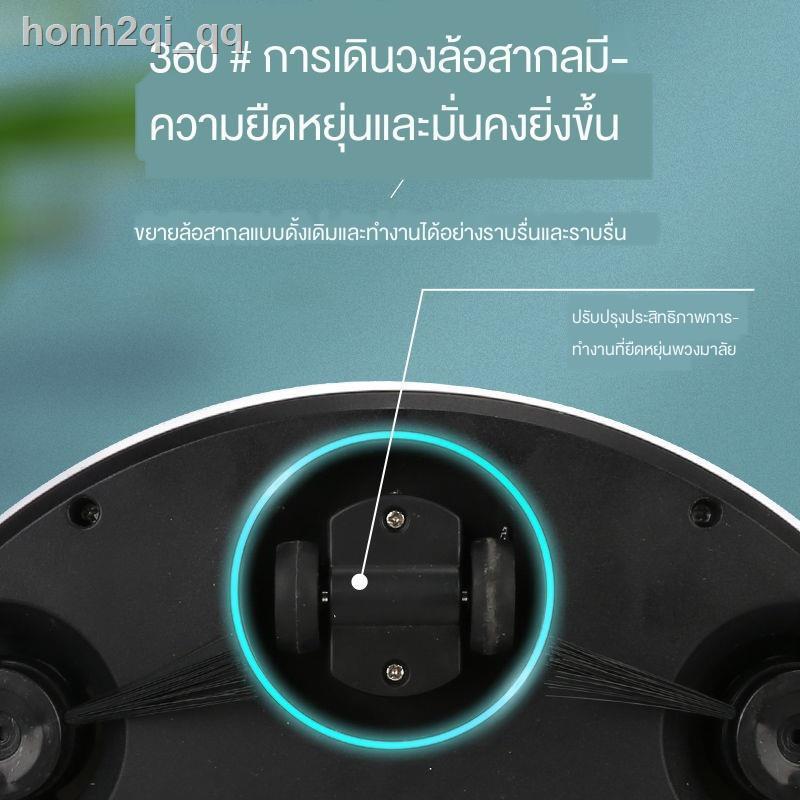 【COD】∈™✒❗❗ หุ่นยนต์ดูดฝุ่น สเปรย์นาโน  เครื่องกวาดอัตโนมัติ ฆ่าเชื้อโรคด้วยไอน้ำ ถูพื้นอัตโนมัติ S0031 7uZ9