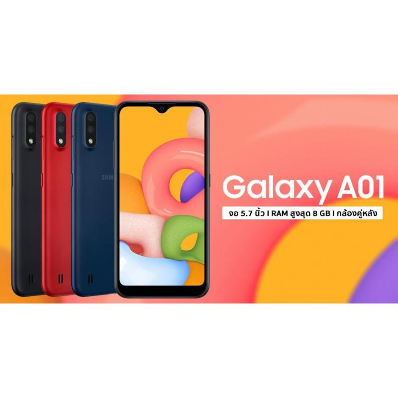 Samsung A01 สมาร์ทโฟน