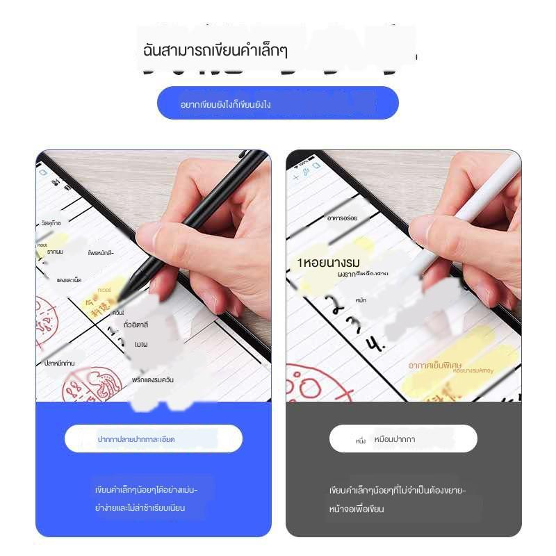 ☋▣♘สไตลัส iPad ปากกา stylus เหมาะสำหรับ apple pencil anti-Mistouch active capacitive pen 2018 thin tip air3 second gene