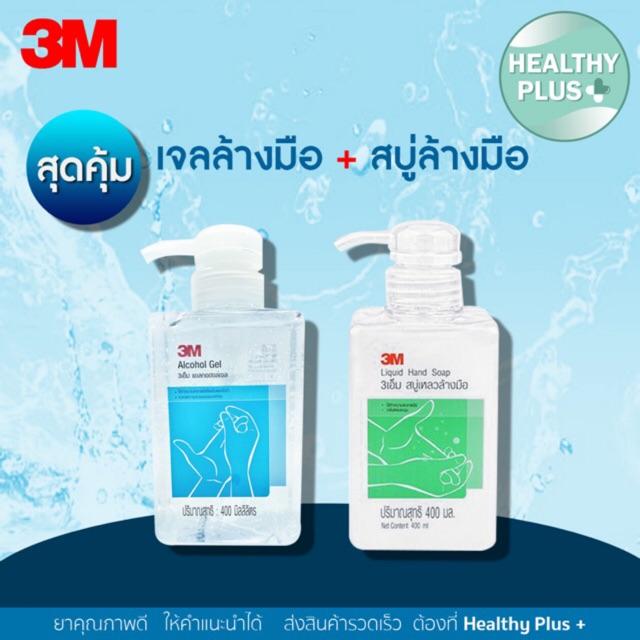 3M เจลล้างมือ 400ml // 3M สบู่เหลว ล้างมือ400 ml