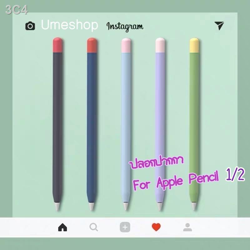 ✱♠ปลอก สำหรับPencil 1&2 Case เคส ปากกา ซิลิโคน ปลอกปากกาซิลิโคน เคสปากกาสำหรับApplePencil silicone sleeve