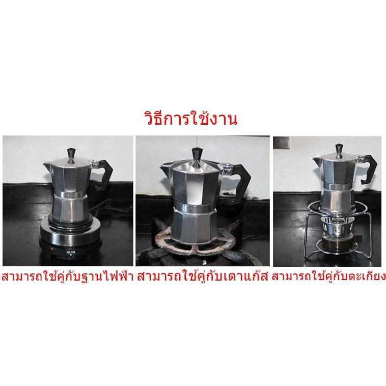 ❒กาต้มกาแฟ6คับ แบบปิคนิคพกพา ใช้ทำกาแฟสดทานได้ทุกทีเครื่องชงกาแฟเอสเพรสโซ่ หม้อชงกาแฟ หม้อต้มกาแฟสด ขนาด300L