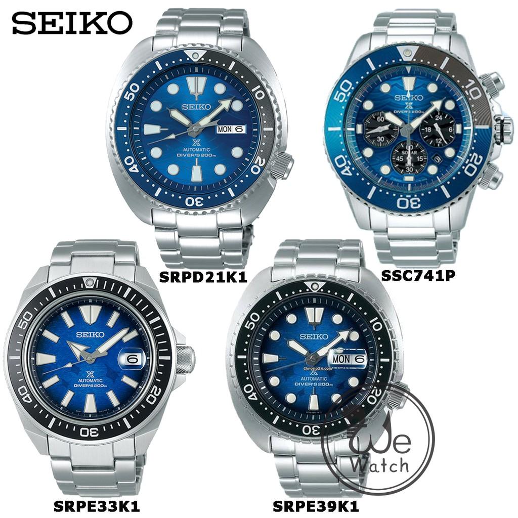 SEIKO Prospex รุ่น SRPE33K1 , SRPE39K1, SRPD21K , SSC741P1 Save the ocean ประกันศูนย์ Seiko Thailand 1 ปี เต่า , โซล่า