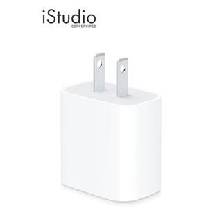 หัวช๊าจ APPLE 20W USB-C Power Adapter iStudio by copperwired