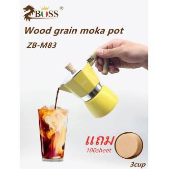 ShopE เครื่องชงกาแฟ Moka pot 3Cup ZBOSS สีเหลือง สีเขียว สีแดง **พร้อมส่ง** เครื่องทำกาแฟ เครื่องต้มกาแฟ กาแฟสด