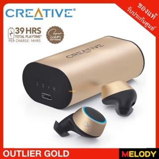 Creative Outlier Gold TWS True Wireless Sweatproof Earphones with Software Super X-Fi, Bluetooth 5.0, aptX/AAC