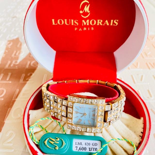 นาฬิกา Louis Morais แท้