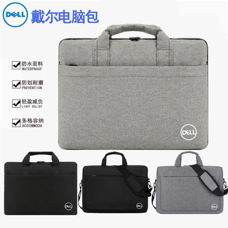 กระเป๋าเดินทาง❉◕▥กระเป๋าแล็ปท็อป Dell แบบพกพาผู้ชายและผู้หญิง 14 นิ้ว 15.6 Lenovo ASUS Apple Xiaomi ธุรกิจกันกระแทกไหล่