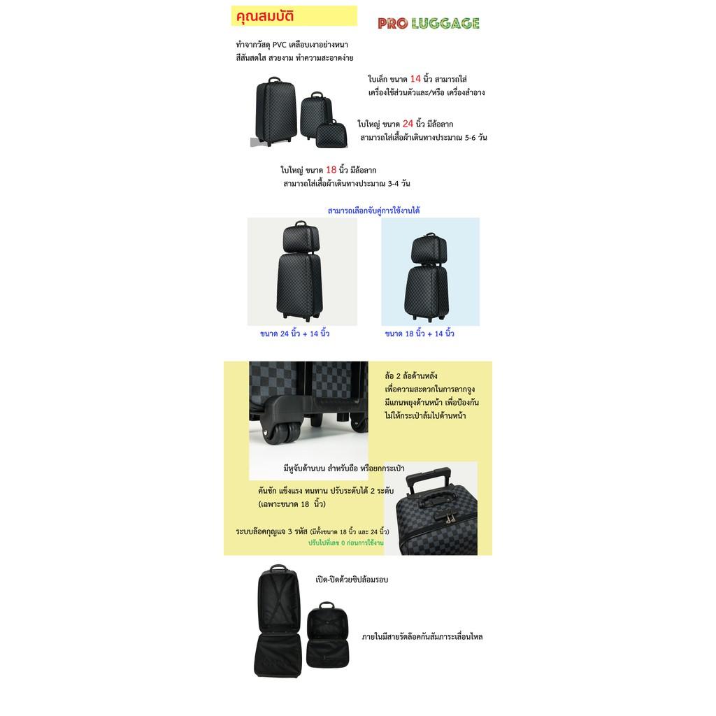 """กระเป๋าเดินทาง ล้อลาก ระบบรหัสล๊อค เซ็ท 3 ใบ (24""""+18""""+14"""") นิ้ว รุ่น Luxury Set M999 Ut8v"""