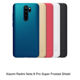Review เคสแข็ง(Redmi Note 8 Pro/Redmi Note 8)(RedmiNote8/Note8Pro) Nillkin Super Frosted Shield