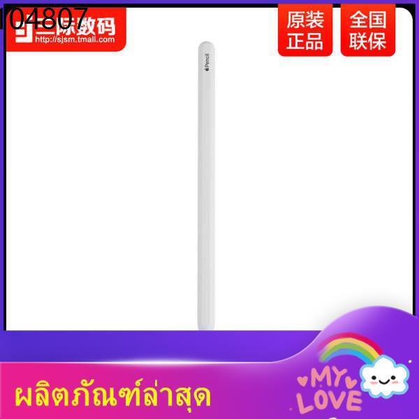 ปากกาไอแพ apple pencil applepencil ปากกาทัชสกรีน ไอแพด ♜ปากกาตัวเก็บประจุแบบดินสอของ Apple / Apple ต้นฉบับ iPad ภาพวาดแท