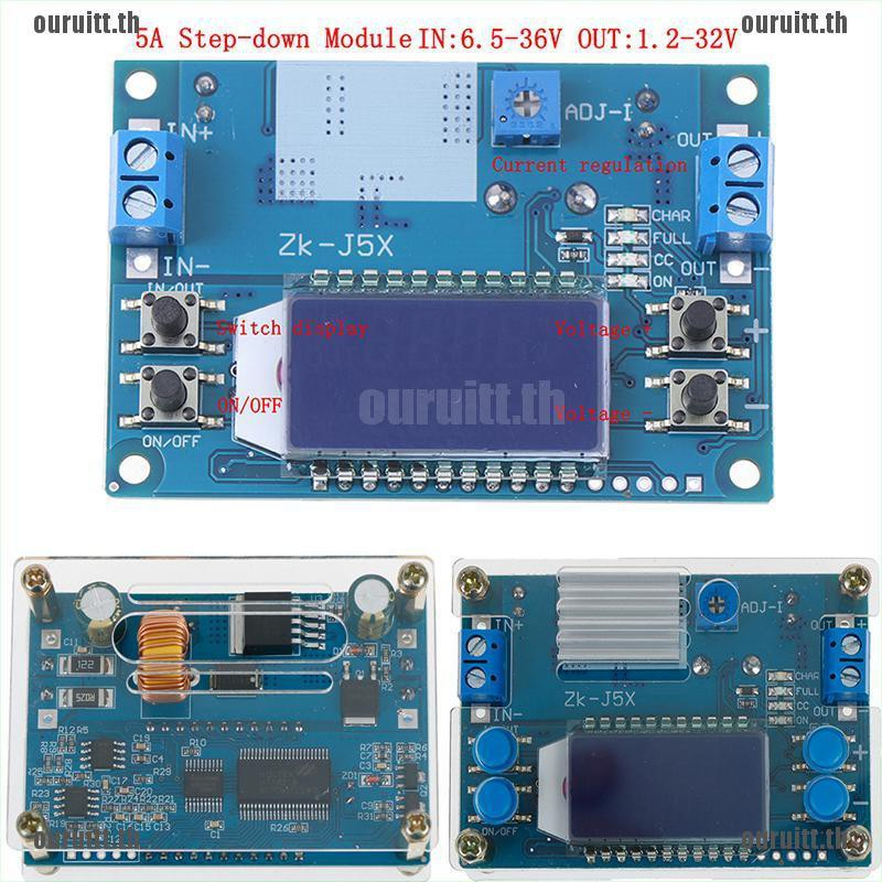DC-DC 5A Boost//step-down constant voltage constant current LCD display module
