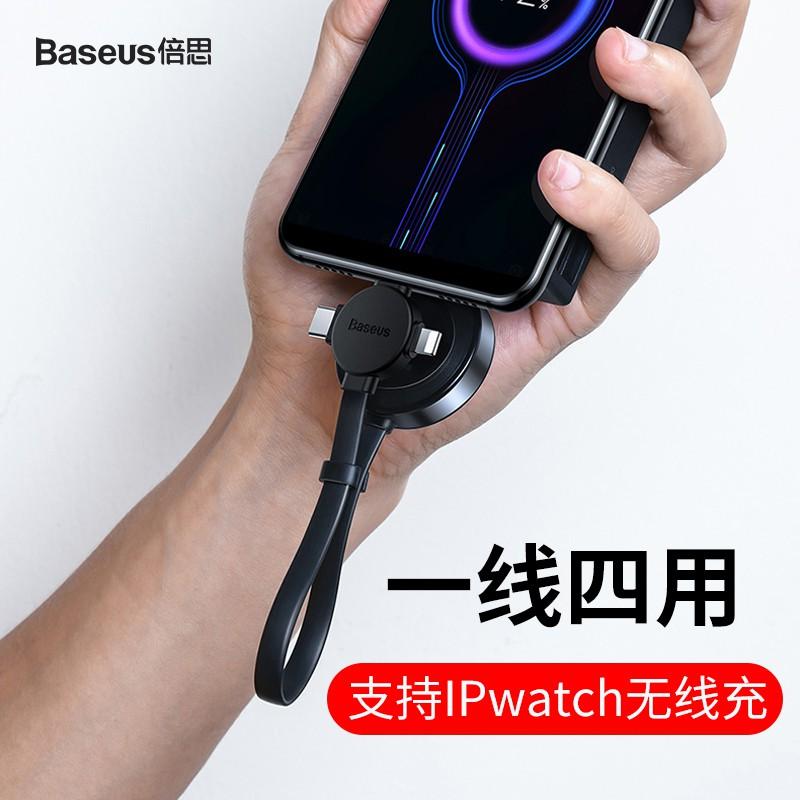 สายส่ง Baseus แอปเปิ้ลดูชาร์จ Applewatch ไร้สายแบบพกพา