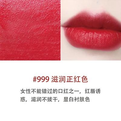 LipstickDior/คริสเตียนดิออร์ลิปสติกตัวอย่างเคาน์เตอร์หลอดสีดำของแท้999 888มอยซ์เจอไรเซอร์เนื้อแมท1.4gทองสีฟ้าเปลวไฟมินิล