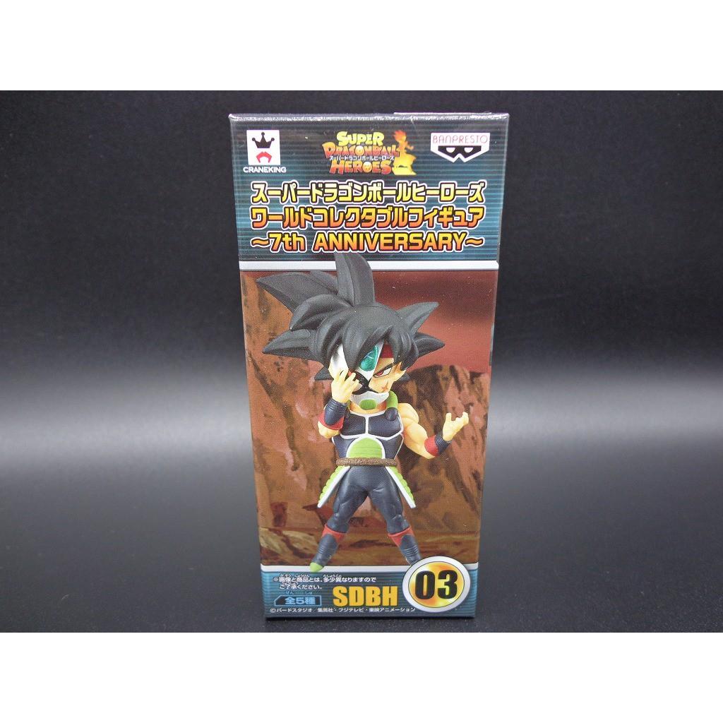 Set of 5 Banpresto Super Dragonball Heroes SDBH Collectable Figure
