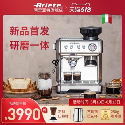 ◔✌กาแฟDelong Ariete Ariat เครื่องชงกาแฟกึ่งอัตโนมัติเต็มรูปแบบเครื่องทำฟองนมอบไอน้ำในครัวเรือนขนาดเล็กกึ่งพาณิชย์