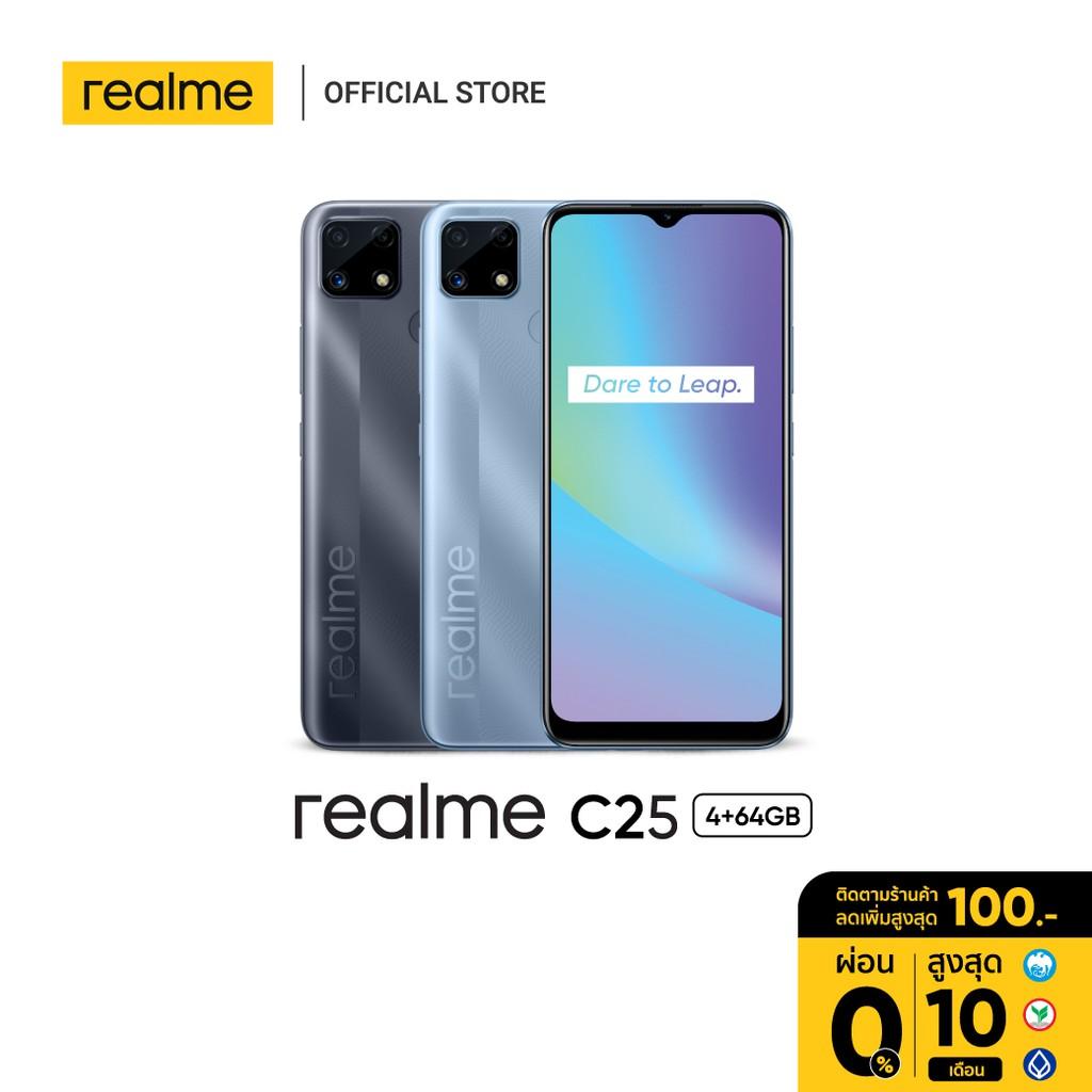 [Coming Soon] realme C25 (4+64G), 48MP AI, 6000mAh Battery, ชาร์จไว18W, G70 Gaming Processor