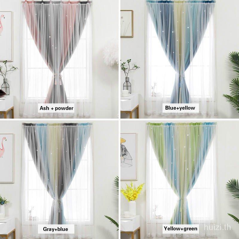 กาวในตัวฟรีเจาะผ้าม่านผ้าสำเร็จรูปอ่าวหน้าต่างห้องนอน Velcro ให้เช่าผ้าม่านโปรโมชั่นพิเศษ