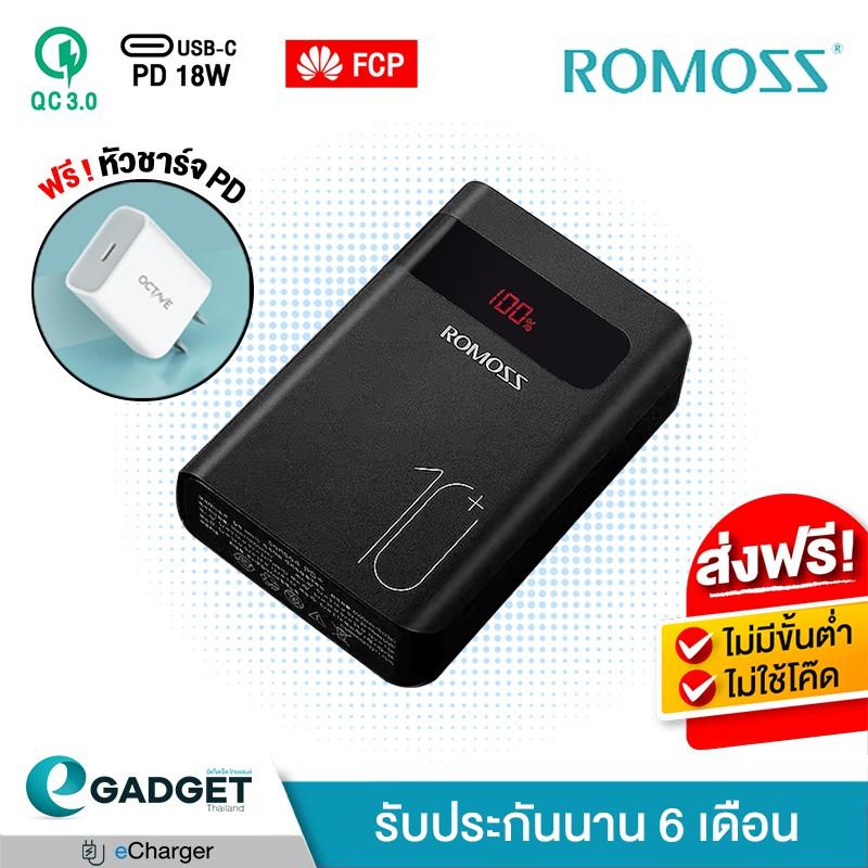 (แถมหัวชาร์จPD18W) Power bank romoss sense4 PS+ PPH10 PD 18W QC3.0 FCP 10000mah Powerbank เพาเวอร์เเบงค์ แบตสำรอง