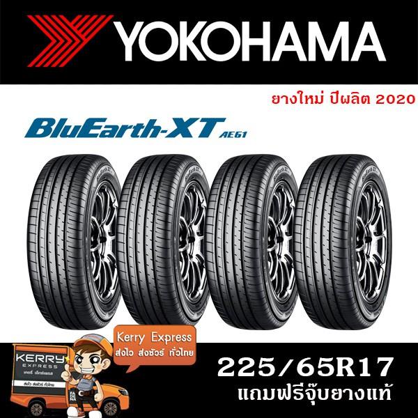 YOKOHAMA 225/65R17 BluEarth - XT AE61  ชุดยาง 4เส้น