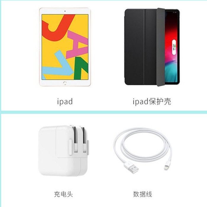 แท็บเล็ต Apple ipad มือสอง┋มือสอง 2018 ipad234air2 Apple 9.7 นิ้วแท็บเล็ตโปร MINI12345Apple7.9 นิ้ว