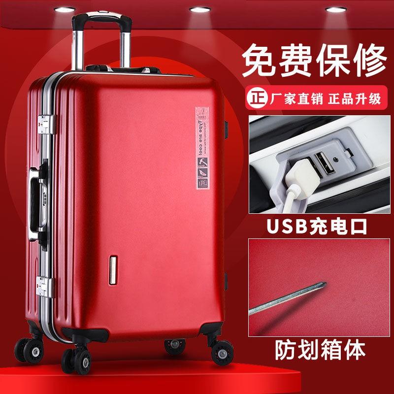 กระเป๋าเดินทางแบบอลูมิเนียมขนาด 24 20-26 นิ้ว