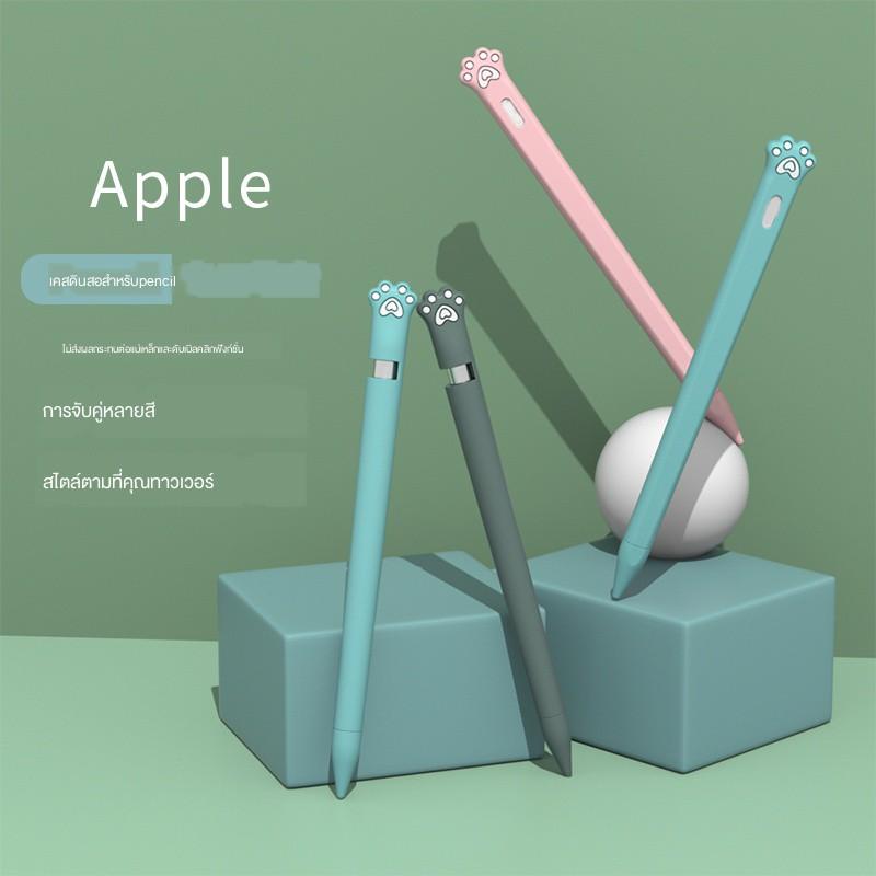 【สไตลัส】เหมาะสำหรับปลอกปากกา applepencil Apple ipad stylus หนึ่งหรือสองรุ่น anti-Lost แขนป้องกัน pencil12 ซิลิโคนแม่เ