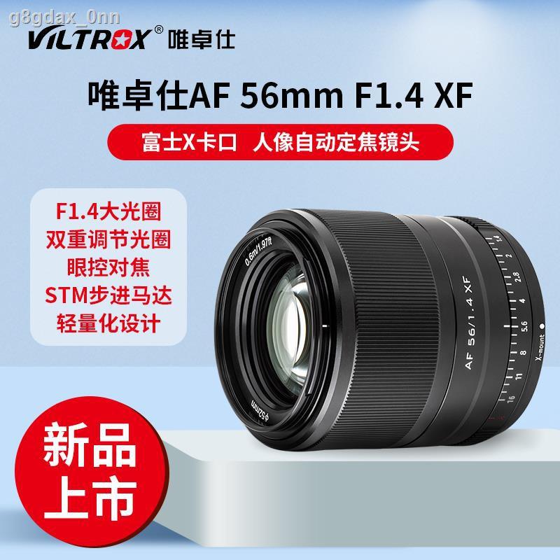 อุปกรณ์เสริมเลนส์กล้อง℡Weizhuoshi Fuji 56mm F1.4 Large Aperture Portrait Prime Lens X-mount Micro Single Camera ออโต้โฟก
