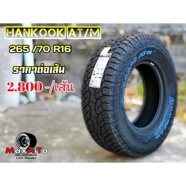 _xD83D__xDD25_Hankook