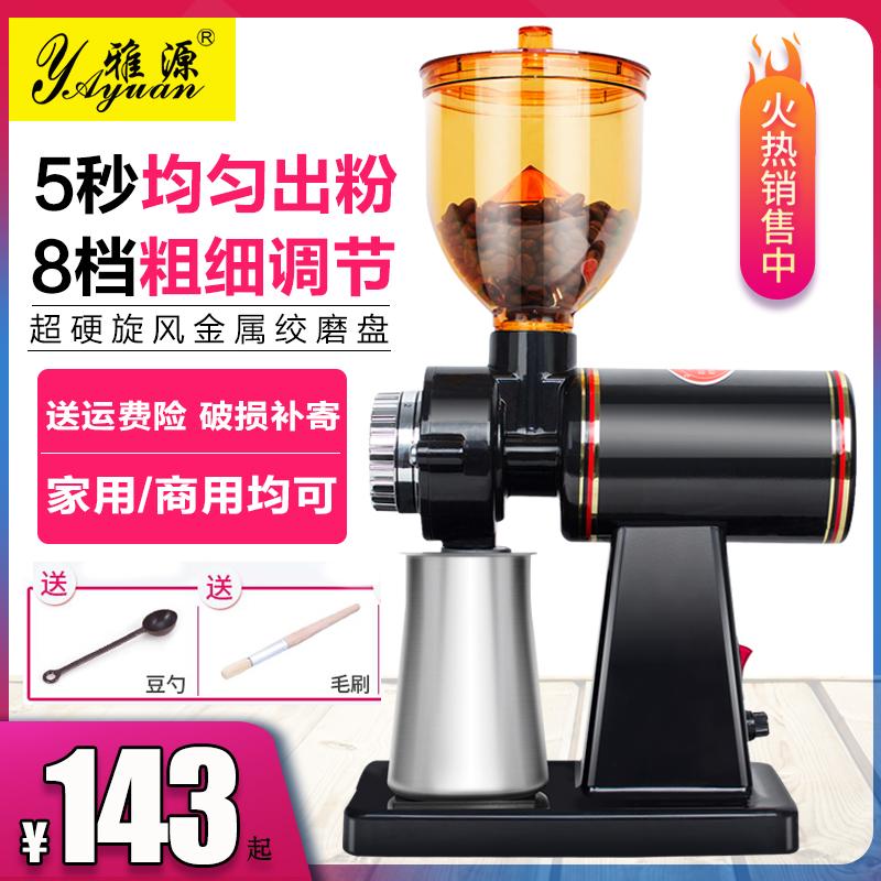 <พร้อมส่ง>ชุดบดอาหารเด็กเครื่องบดกาแฟXiao Fei Ying เครื่องบดกาแฟไฟฟ้าในครัวเรือน/เครื่องบดกาแฟทำมือเชิงพาณิชย์ KPOn