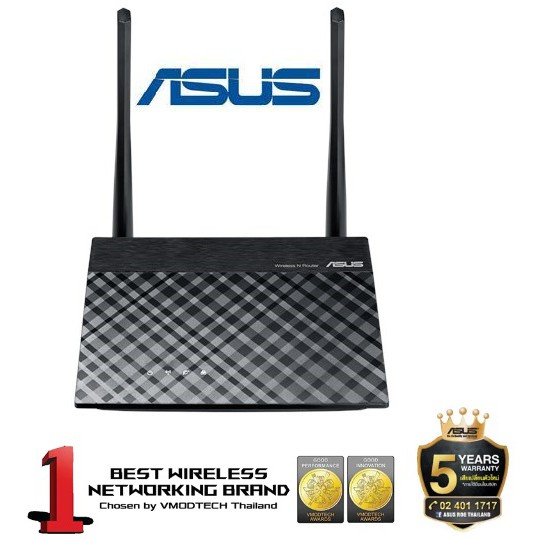 Wireless Internet Router Repeater WiFi Range Extender 2.4Ghz Wi-Fi ASUS RT-N12