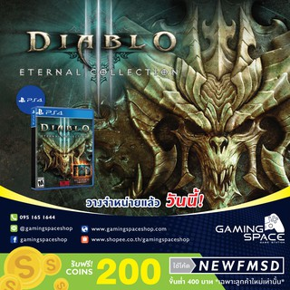 PS4 DIABLO III: ETERNAL COLLECTION (EUROPE) | Shopee Thailand