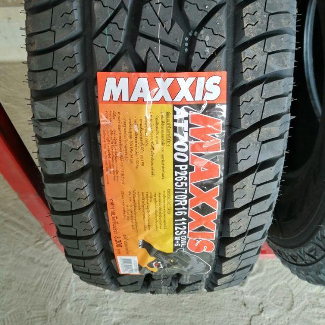 Maxxis at 700   ขนาด 265/70/16